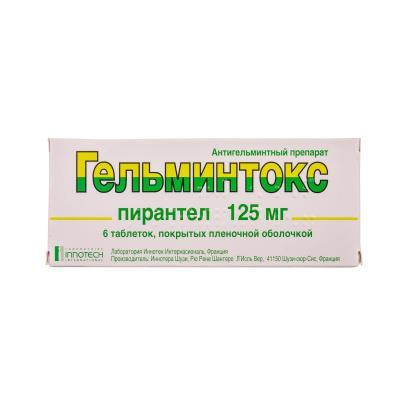 Гельминтокс таблетки, п/плен. обол. по 125 мг №6