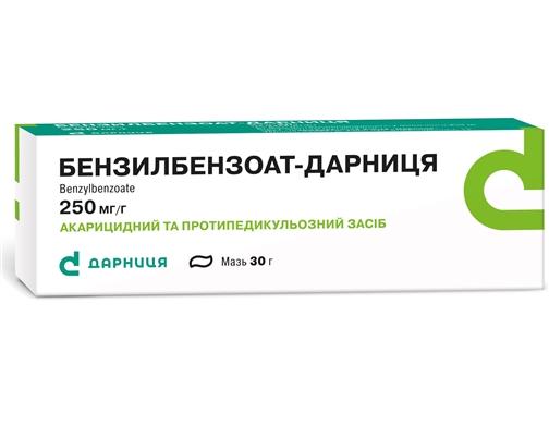 Бензилбензоат-Дарница мазь 250 мг/г по 30 г в тубах