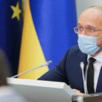 В Украине начнут оповещать граждан о пребывании в помещении с больным COVID-19