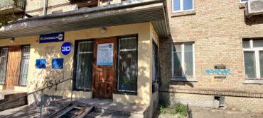 Медицинское учреждение Ювента в Киеве на Константиновской