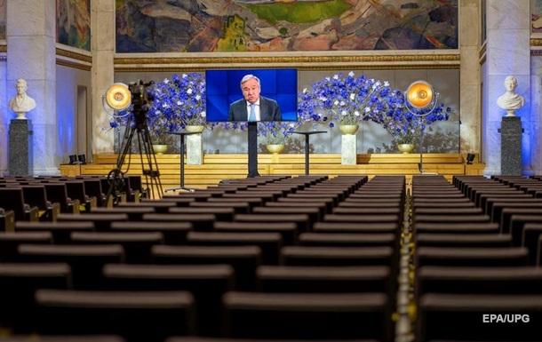 Генсек ООН заявил, что мир ждет сильнейший за 80 лет спад экономики