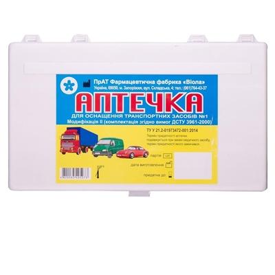 Аптечка Виола для оснащения транспортных средств, модификация II без буторфанола