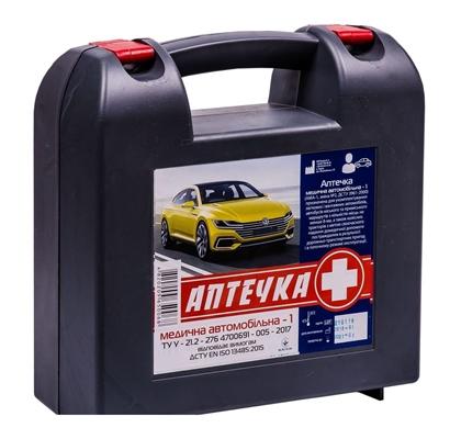 Аптечка медицинская автомобильная АМА 1 со вспомогательным комплектом