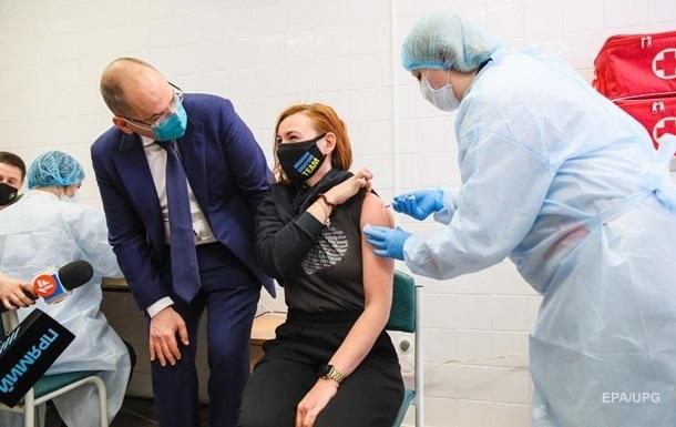 Опубликован национальный план вакцинации в Украине