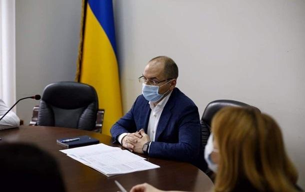 В Украину прибыла новая большая партия вакцины от коронавируса - детали