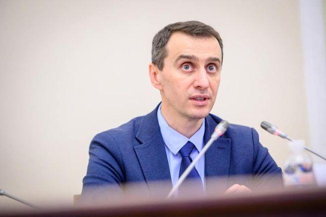 Премьер внес в Раду представление на назначение Ляшко министром здравоохранения