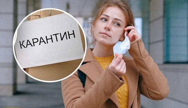 Карантин в Украине смягчат — что позволят
