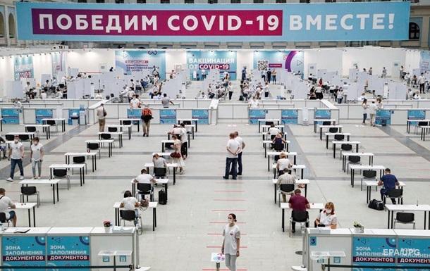 Антирекорд. В РФ почти 800 COVID-смертей за сутки