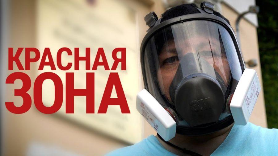 """Львов уже входит в """"красную"""" зону адаптивного карантина"""